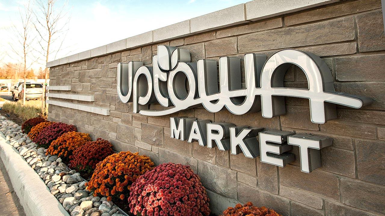 Uptown_Market_3_1280x720